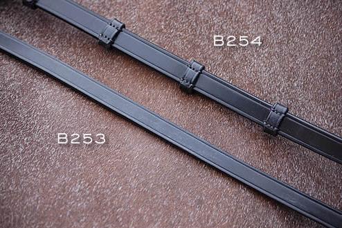 Dyon Zügel Leder Flach DRC B253
